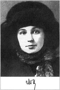 210px-Марина_Цветаева_1917