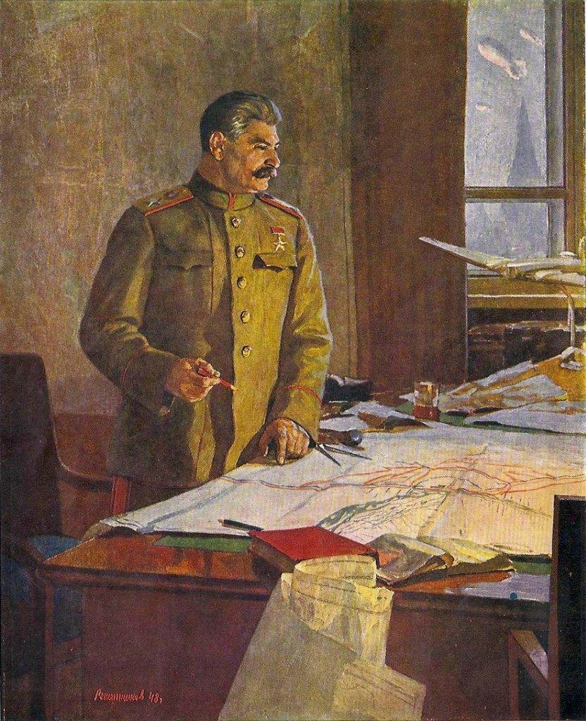 """Ф. Решетников """"Генералиссимус Советского Союза И. В. Сталин"""", СССР, 1948"""