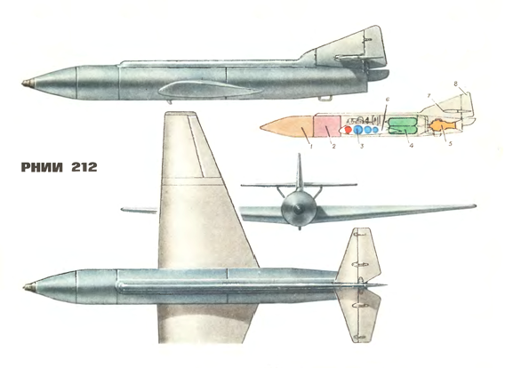 Ракета 212 04