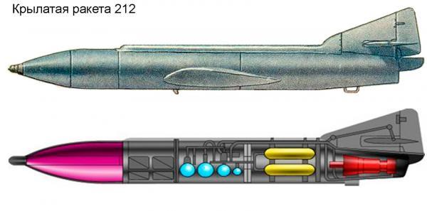 Ракета 212 05