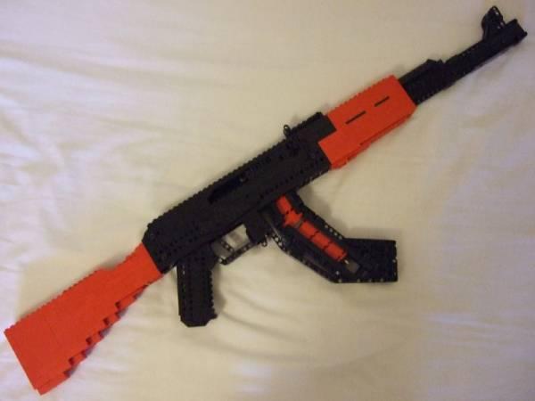LEGO AK47