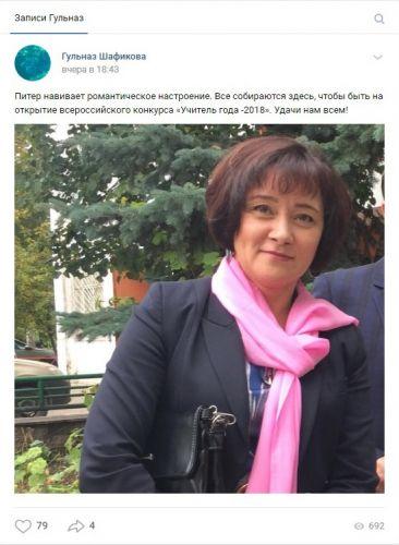 Должен ли чиновник знать русский язык?