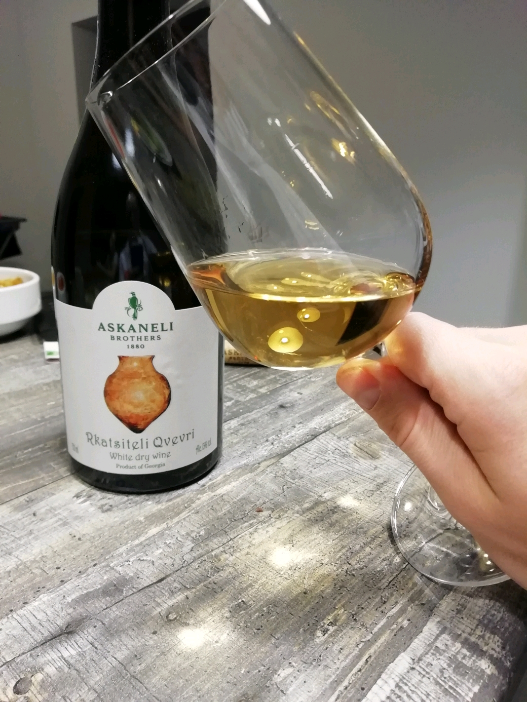 Два вина