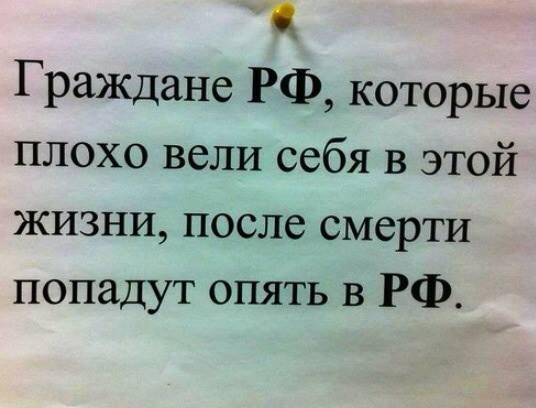 opyat