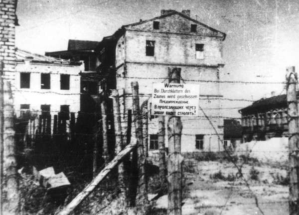 Minsk, A warning sign and a destroyed building in the ghetto area