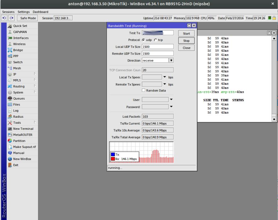 Mikrotik FastTrack Міграція великих ВМ по SCP прискорення