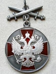 Medal_zpo_2_s_meshamy_006-770x1024[1]