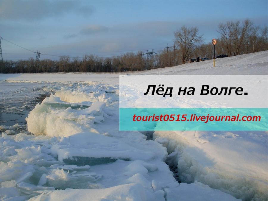 Шлюзовые затворы цена в Жигулёвск грохот гил в Кумертау