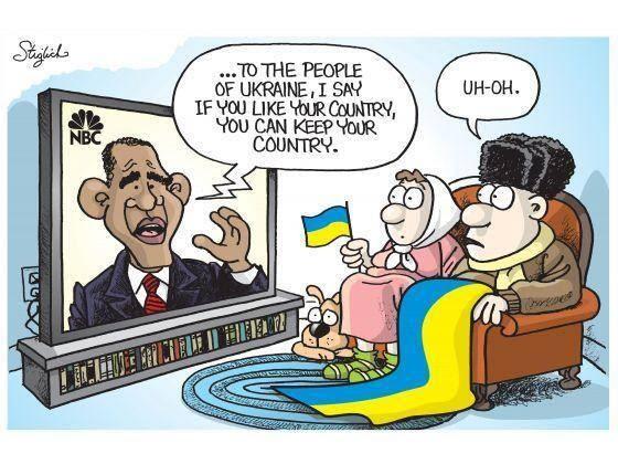 obama-ua