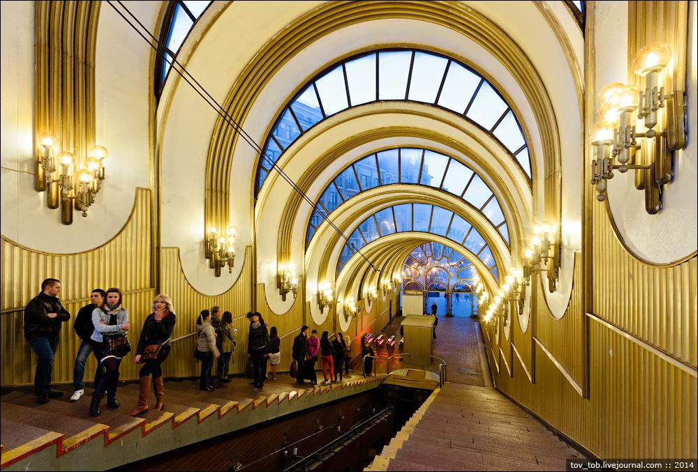 Киевский фуникулер  2950592_original