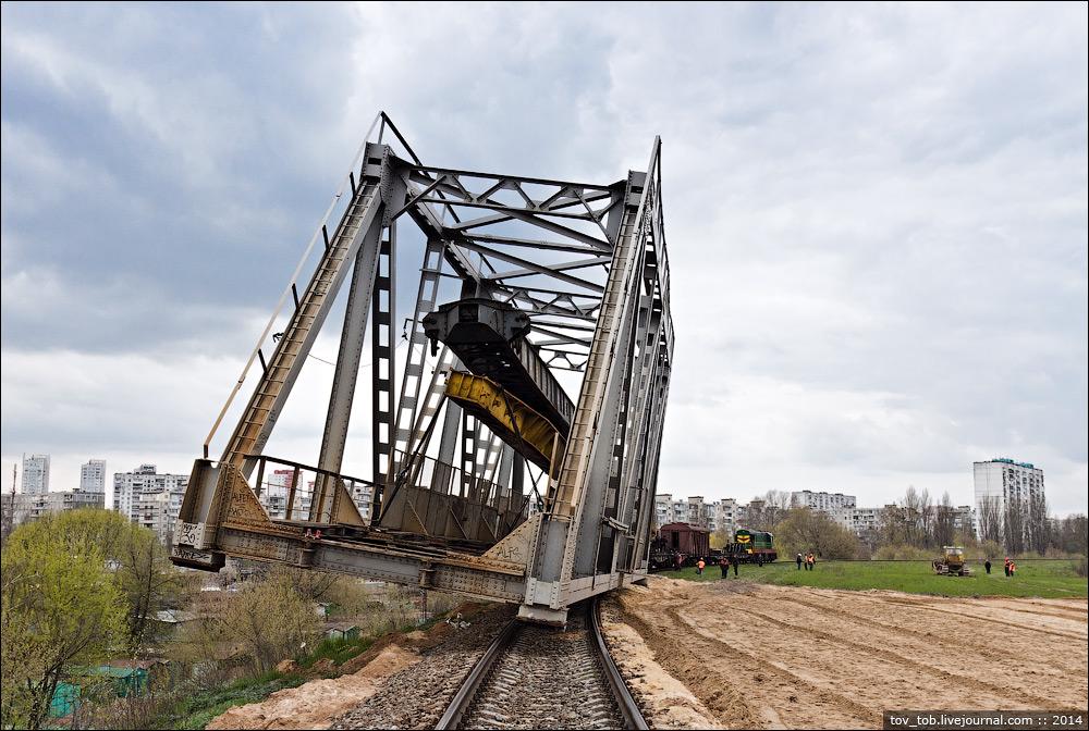 Bridge destroy