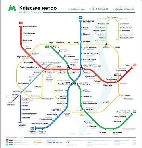 на коленке схемы метро,