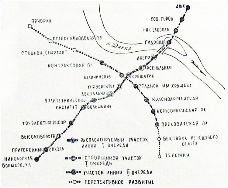 Схема 1963 г. из книжки Г.В.