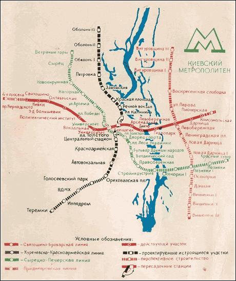 Перспективная схема 1976 г.