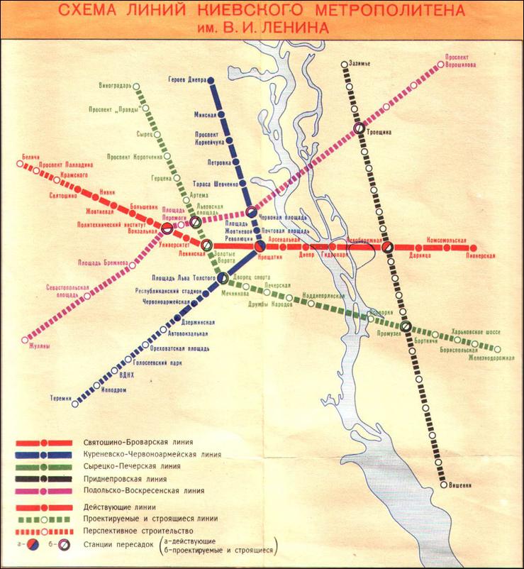 Схема 1984 г. с пятью линиями.