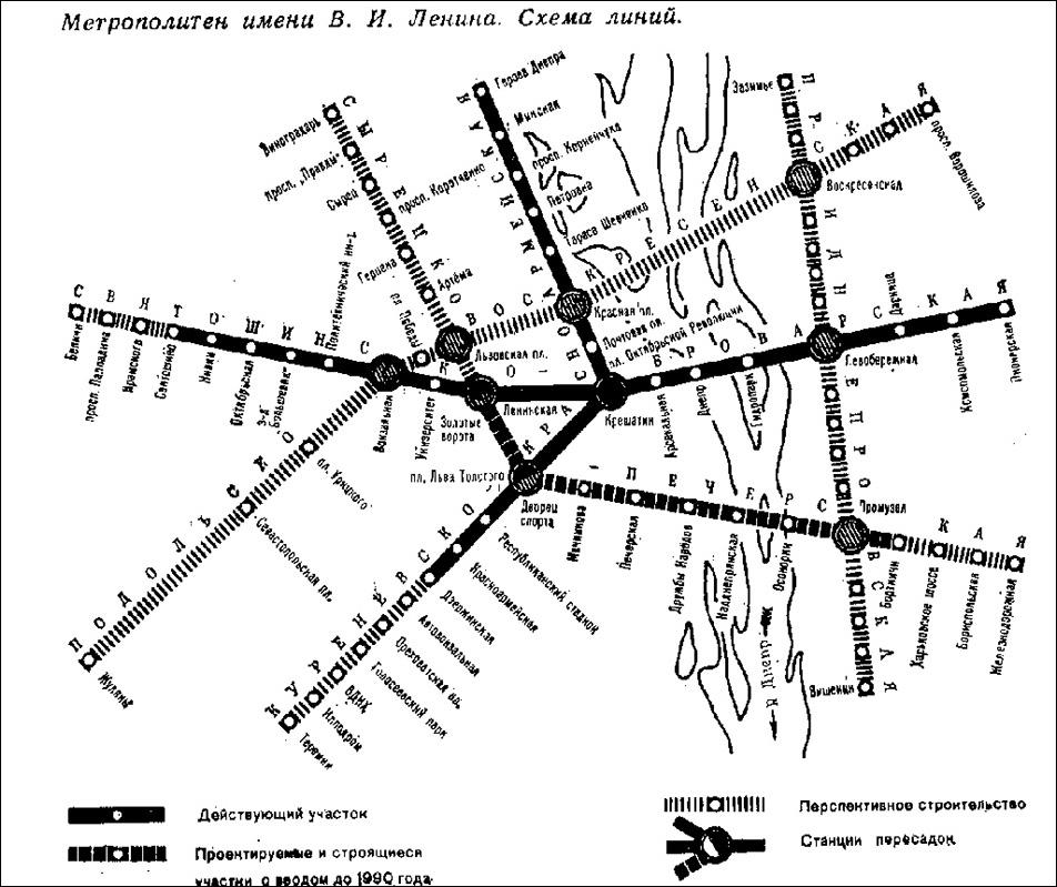 Схема 1985 г. из