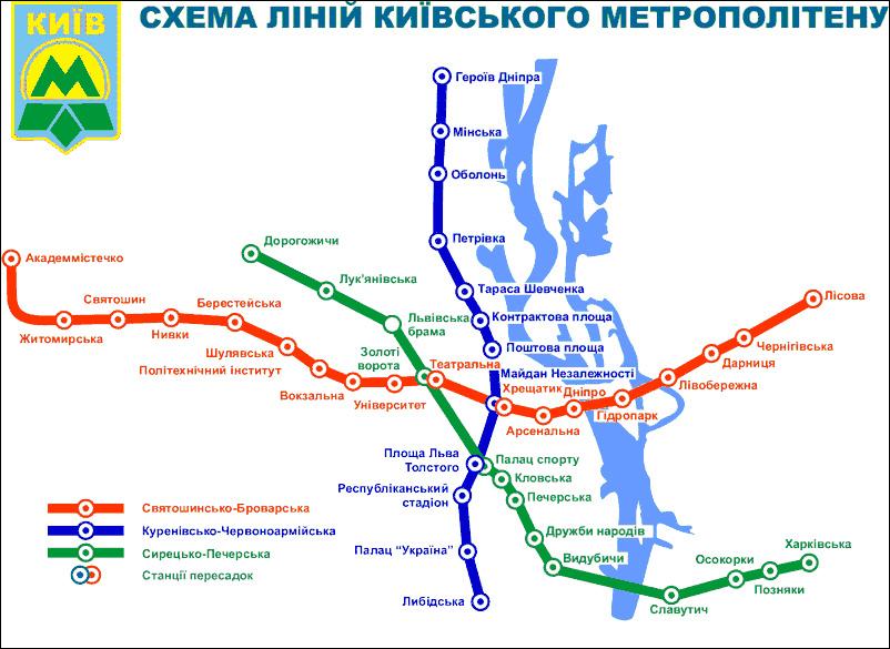 схема Киевского метро 2005