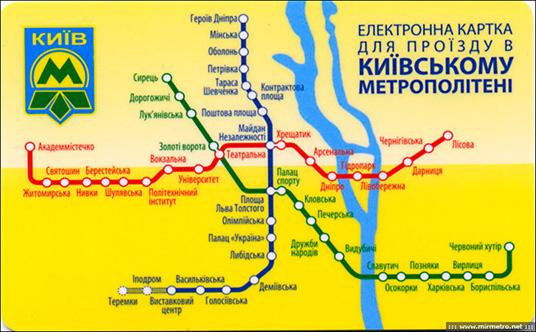 транспорта Киева из нового