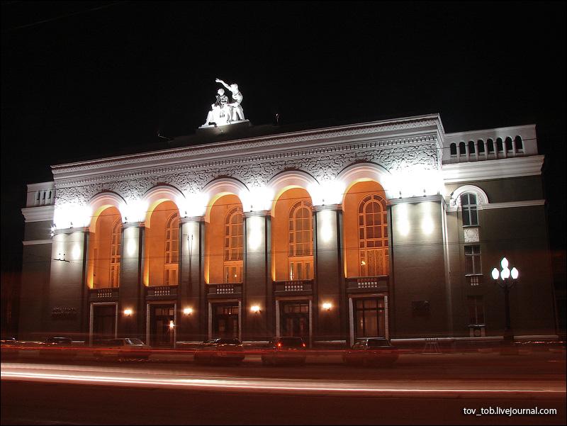 ДК Машиностроителей, год: Ноябрь 2006 (ID: 9834) Автор.  Тоцкий Олег.