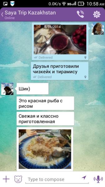Screenshot_2014-06-02-10-58-59