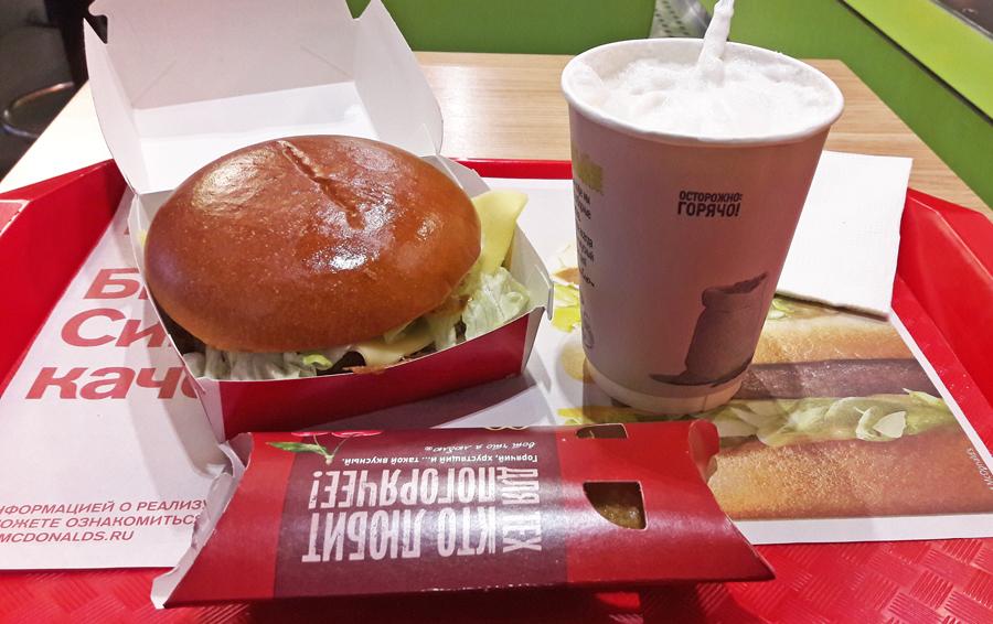 Бургер-призрак в Макдоналдс