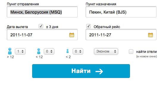 Screen-shot-2011-10-28-at-1802