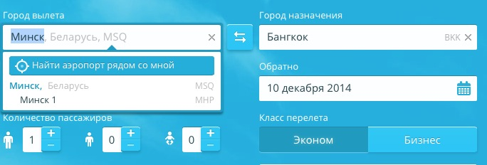Снимок экрана 2014-10-08 в 13.40.53