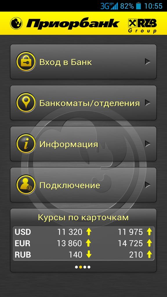 B5M_vjHCQAAJ0eM.jpg-large