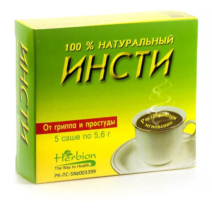 ti-chai-700x700