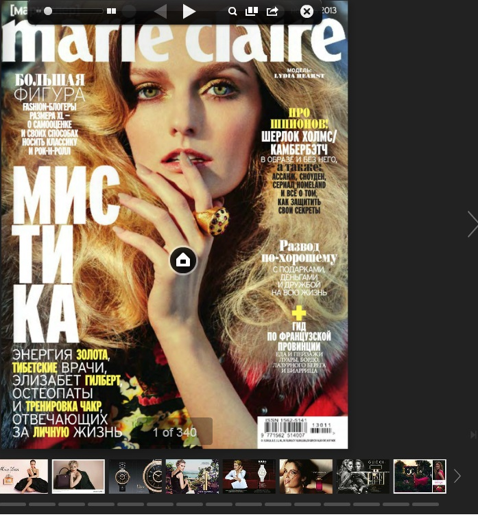 Mary Claire ноябрь 2013 1