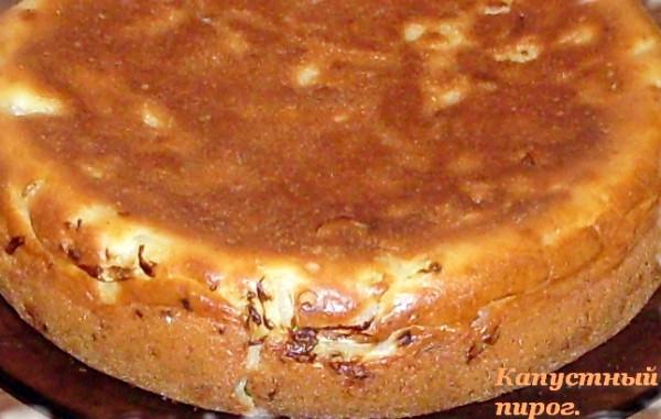 Тесто для пирога с капустой в мультиварке рецепты с