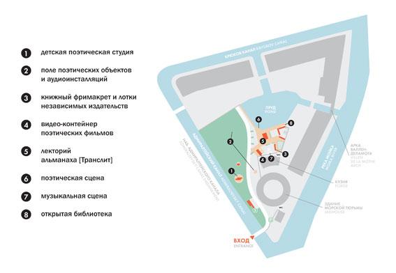 fest_map