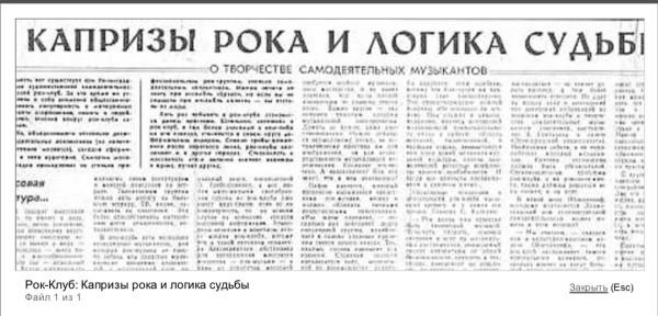 Kurehin-newspaper