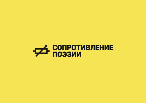 sopro.po.jpg