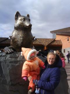 а это волк - символ зоопарка г.Ижевска