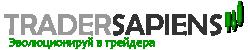 TraderSapiens.ru