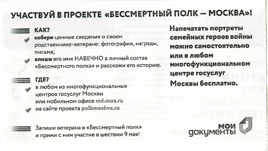 img101-