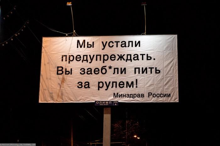 http://ic.pics.livejournal.com/tragemata/25155229/1182914/1182914_original.jpg