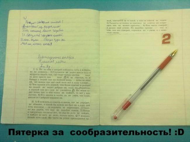 http://ic.pics.livejournal.com/tragemata/25155229/1592275/1592275_original.jpg