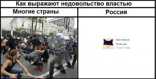 Чернокожего иностранца-сепаратиста выдворили из Украины - Цензор.НЕТ 6739