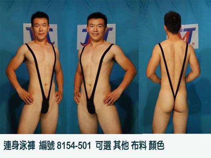 Голые китайские мужчины фото 5564 фотография