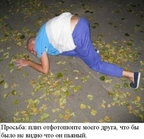 http://ic.pics.livejournal.com/tragemata/25155229/2272775/2272775_original.jpg
