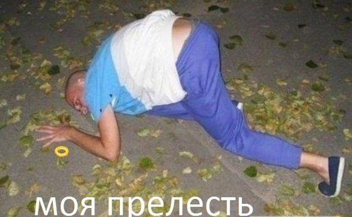 http://ic.pics.livejournal.com/tragemata/25155229/2277515/2277515_original.jpg