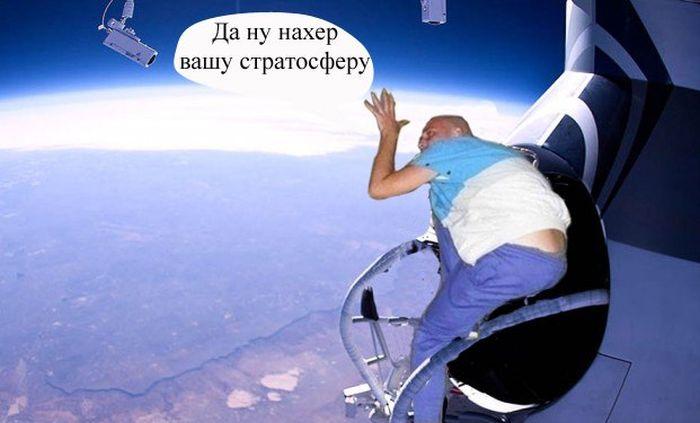 http://ic.pics.livejournal.com/tragemata/25155229/2277939/2277939_original.jpg