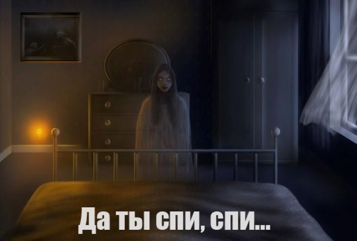 Спокойной ночи сексм