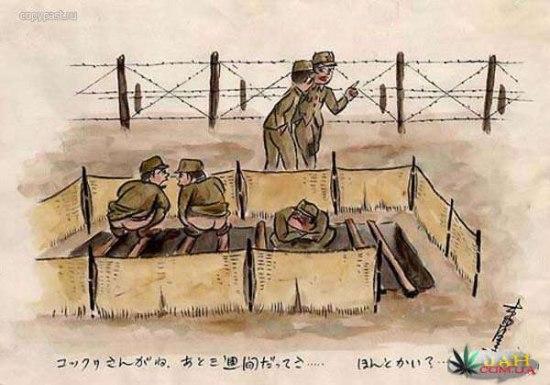 Японское наставление по сексу фото 343-538