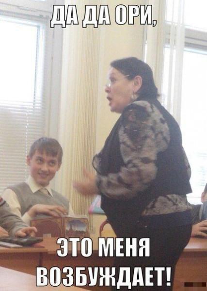 vozbudi-menya-esli-smozhesh
