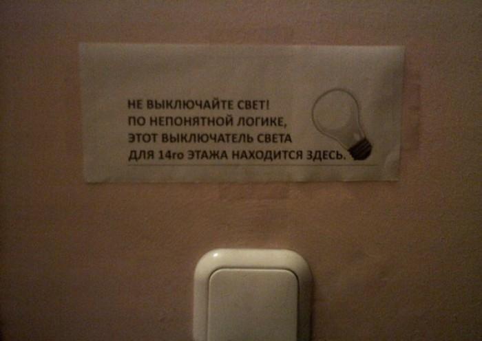 http://ic.pics.livejournal.com/tragemata/25155229/3108223/3108223_original.jpg