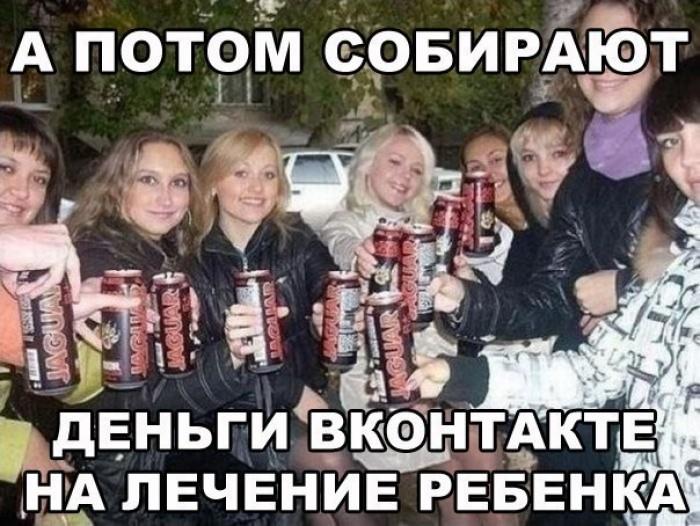 Алкоголизм новое в лечении
