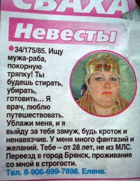 http://ic.pics.livejournal.com/tragemata/25155229/911651/911651_original.jpg